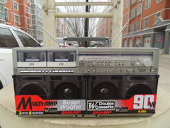 compact cassette, family car, vehicle, electronics,