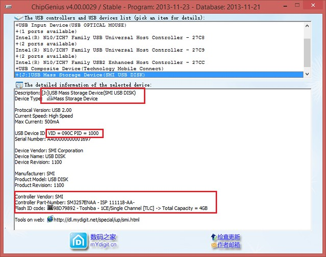 11376710403 d4577c8d73 z Hướng dẫn sửa USB bị hỏng không thể sử dụng