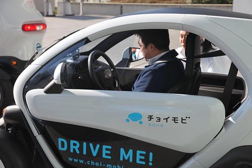 チョイモビ安全運転講習 車両に乗り込んで試乗の準備