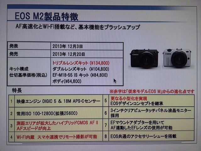 カメラロール-6876