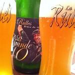 ベルギービール大好き!! ラ・ルル・グランデ10 La Rulles Grande 10