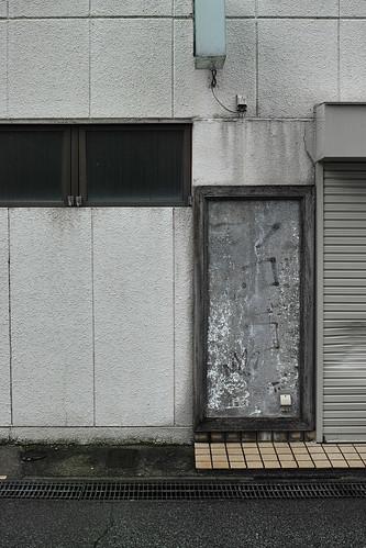 2014.01.14(SDIM6059