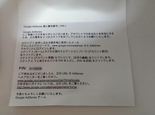 2014-01-12_16_14_02-4