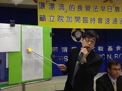 消費者報導雜誌社發行人陳智義分析各黨立委態度。