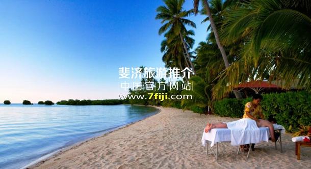 斐济努库巴蒂全包度假酒店(Nukubati Island Resort)沙滩按摩