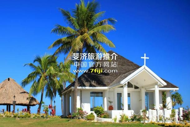斐济喜来登度假村(Sheraton Fiji Resort)婚礼教堂