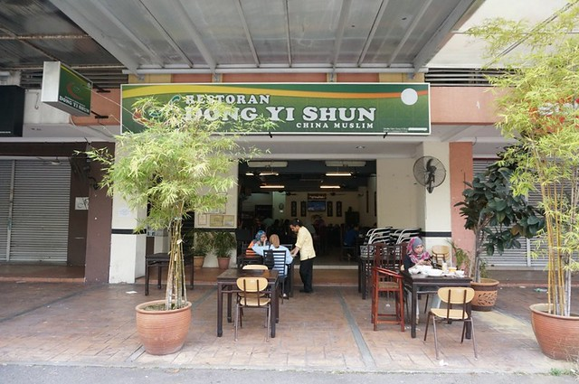 Best of Halal - Chinese Muslim Food - Dong Yi Shun, Kelana Jaya