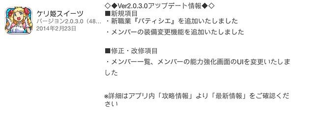 公主踢更新,小兵可更換武器,新職業加入 2/24 遊戲更新 Ver2.0.3.0 @3C 達人廖阿輝