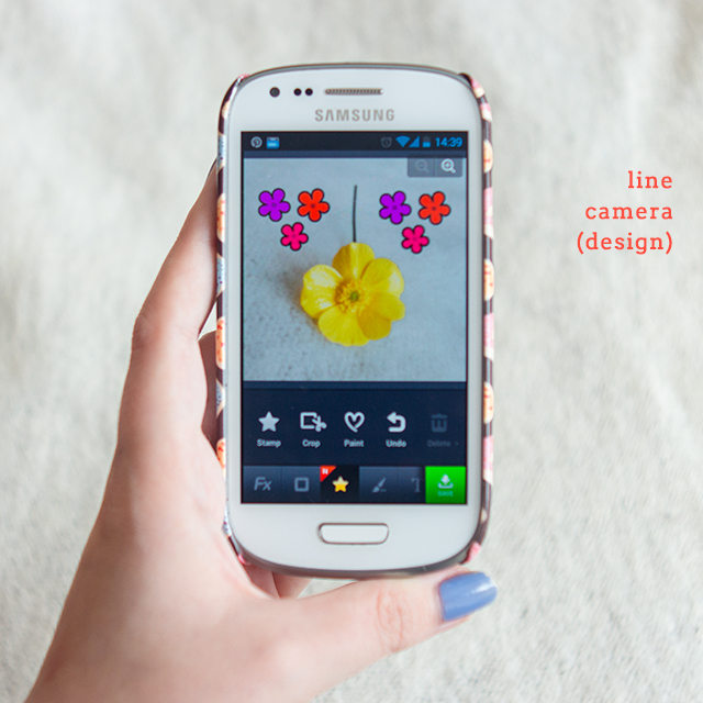 android camera - line camera-design-interface