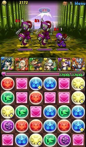vs_nobunaga_2_140610