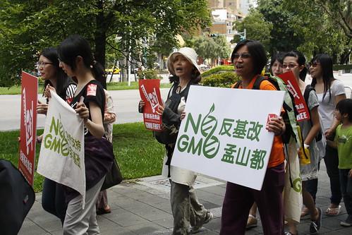 台灣反孟山都遊行;攝影:鄒敏惠。