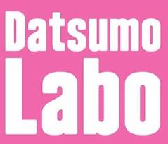 Datsumo Labo Singapore