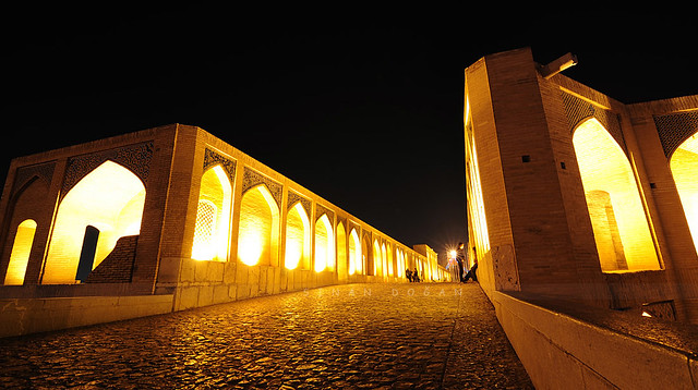 Khaju Bridge — İsfahan