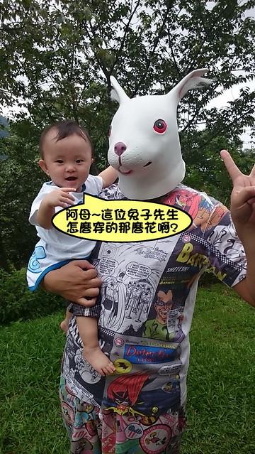 2014.06.22[新竹五峰]兔子先生現身了003