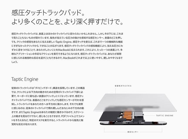 trackpad01
