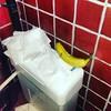 Unsanitary banana