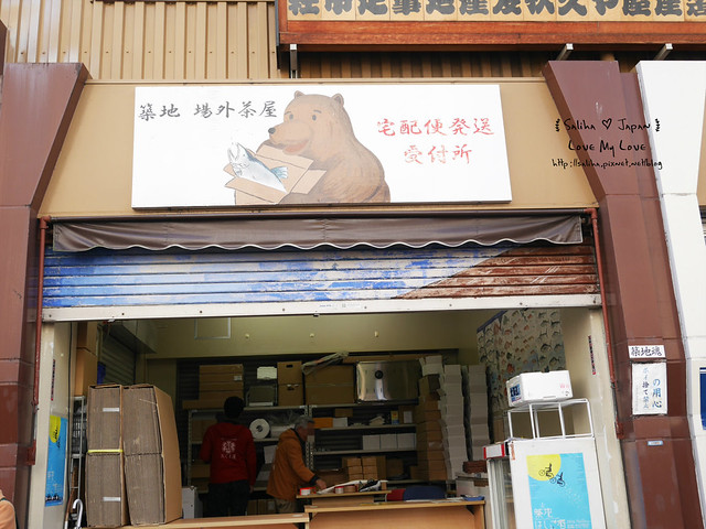 築地市場好吃海鮮帆立貝伴手禮 (67)