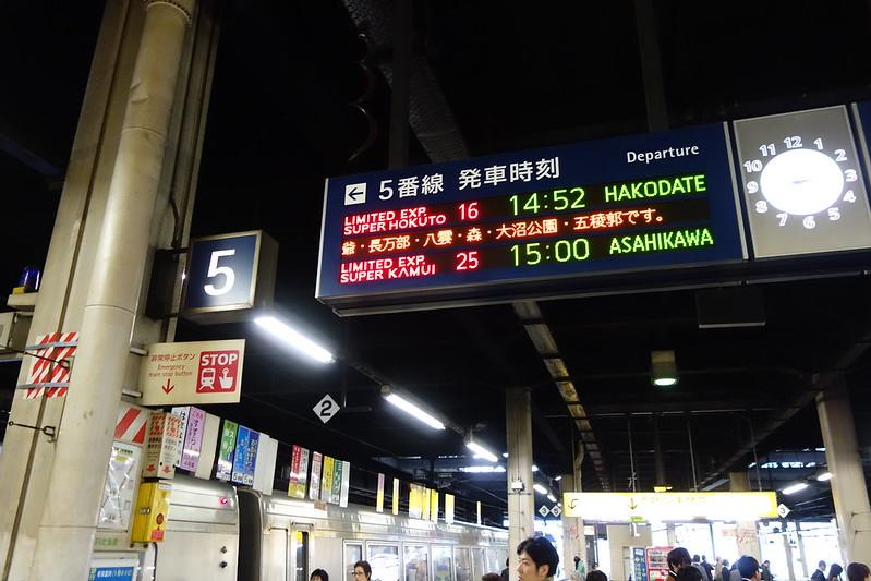 JR札幌站