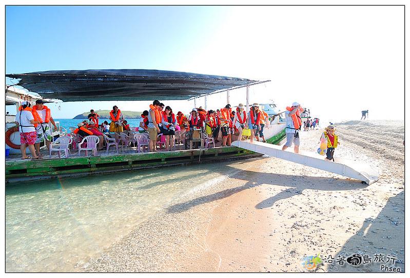 2013元貝休閒漁業_68