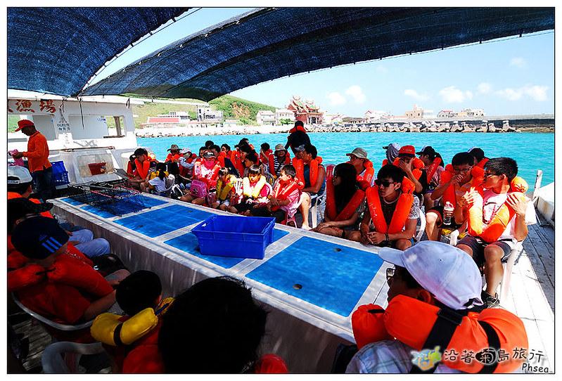 2013元貝休閒漁業_07