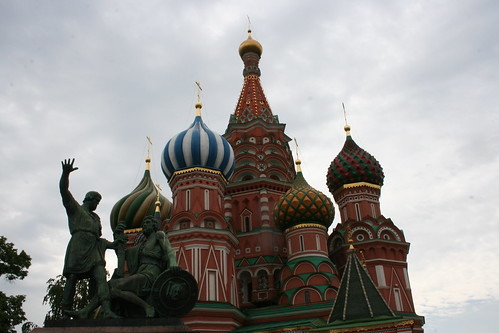 Cathedral of the Protection of Most Holy Theotokos on the Moat