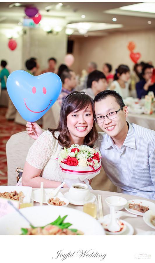 士傑&瑋凌 婚禮記錄_00192