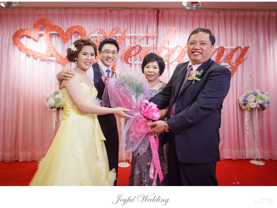 士傑&瑋凌 婚禮記錄_00151