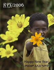 ethiopian new year card