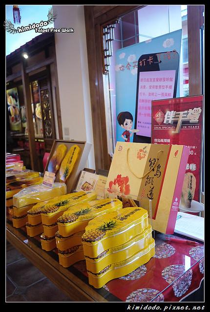牛舌餅觀光工廠 (1)