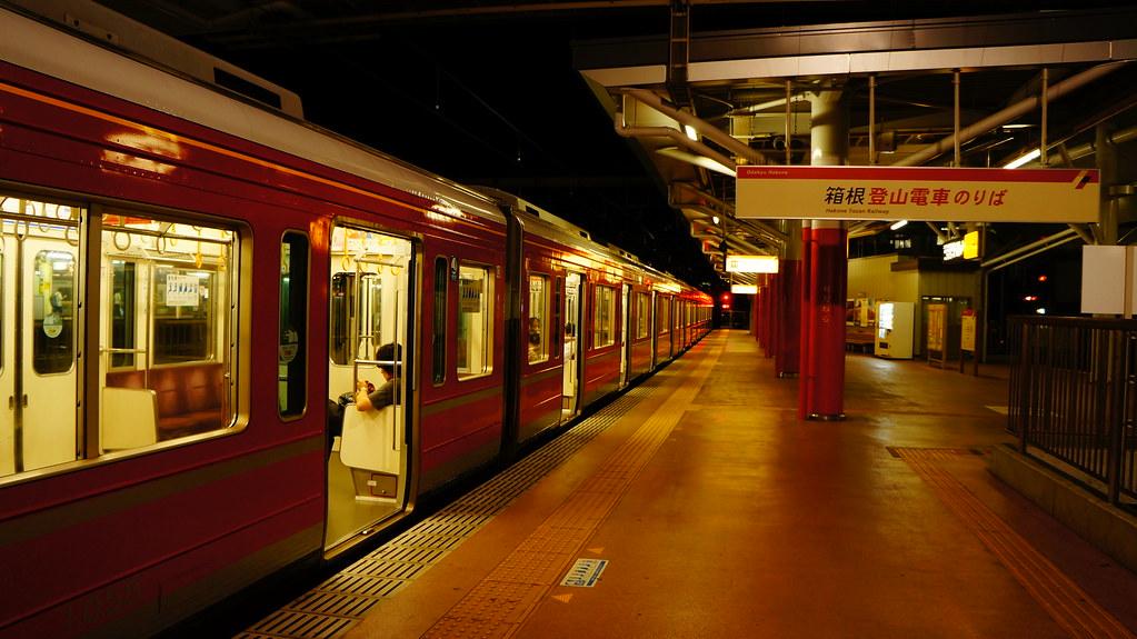 Odawara_Station