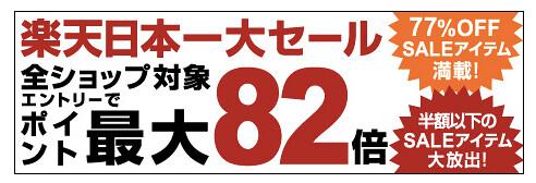 2013-11-03_2216