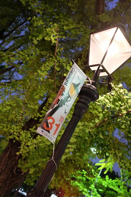 Yokohama Gaslight Festival 2013 03