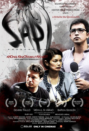 Sapi-Movie-Poster