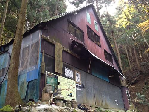 霊仙山 榑ヶ畑コース 山小屋「かなや」