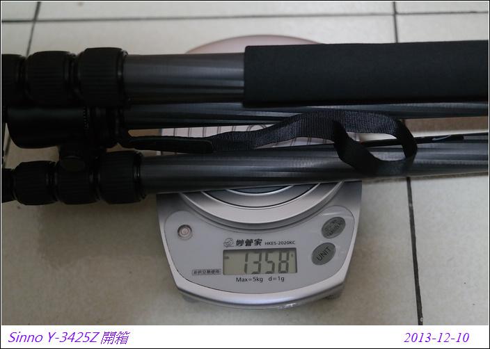 [簡單開箱]Sinno Y-3425Z 平價輕巧版碳纖腳架~