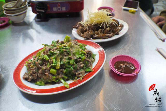 台南 炒羊肉