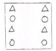 NTSE - Stage I - MAT - Q83