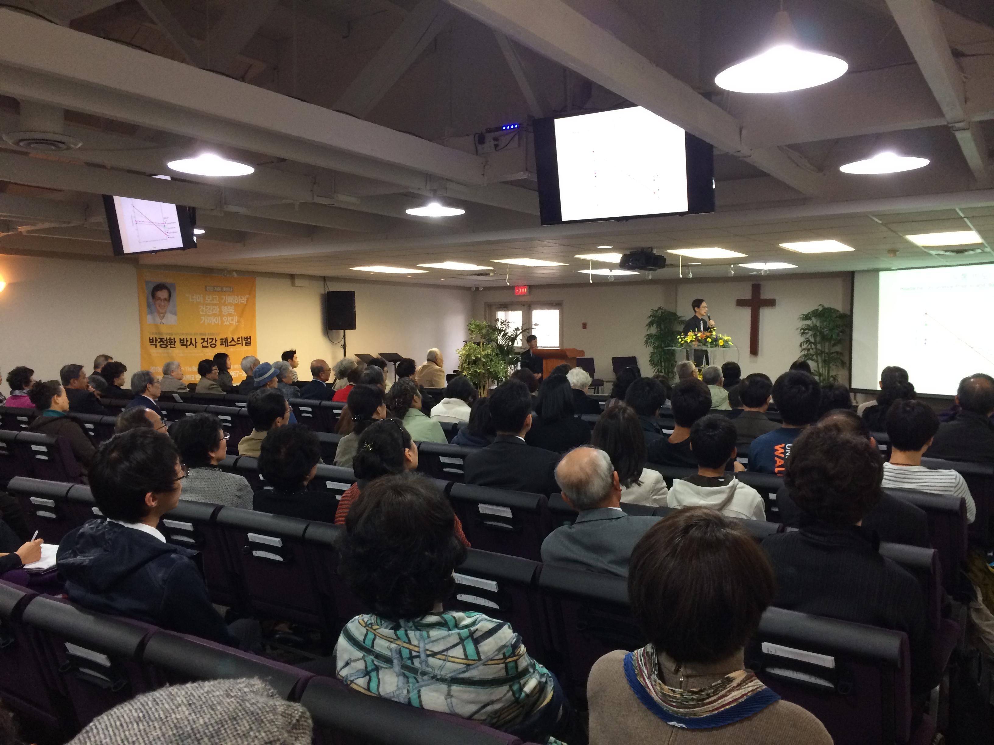 Vancouver Korean Seventh-day Adventist Church Health Evangelism