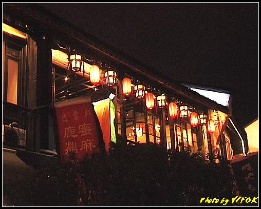 杭州 吳山天風景區 (清河坊) - 073 (夜景)