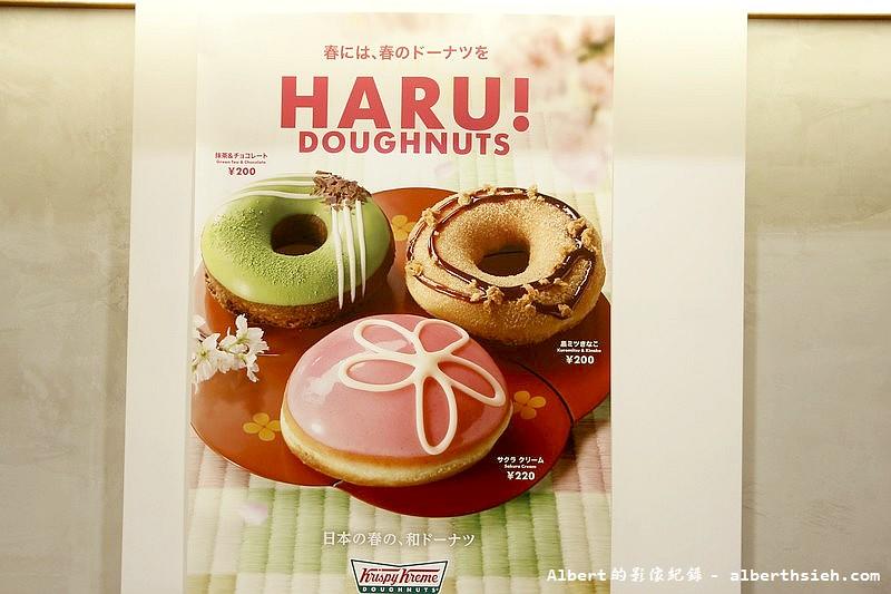 Krispy Kreme Doughnuts 甜甜圈