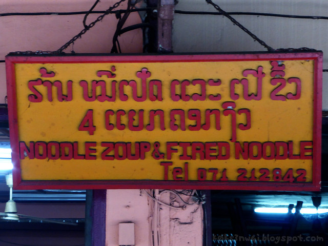 Luang Prabang Funny Sign Noodle Zoup and Fired Noodle