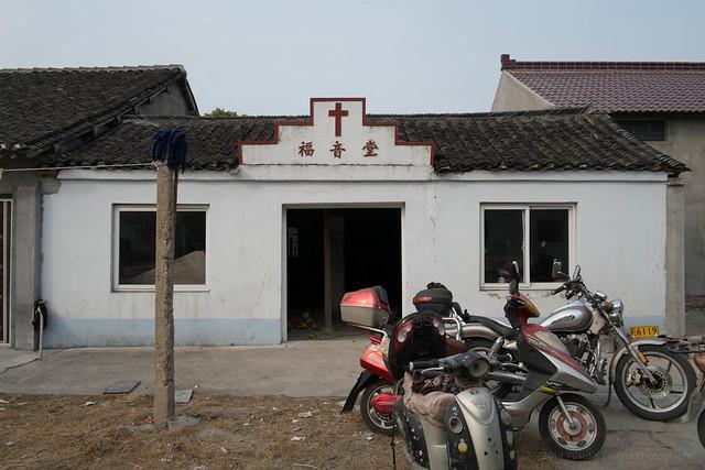 召稼楼, Shanghai, China