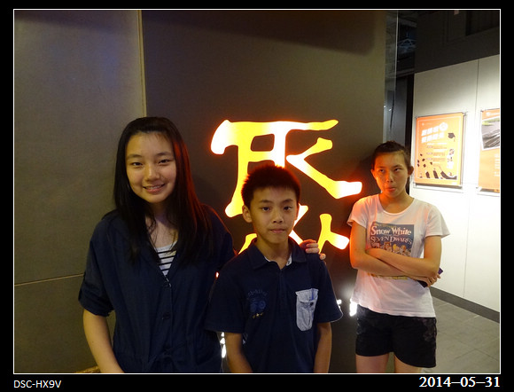20140531_Kids