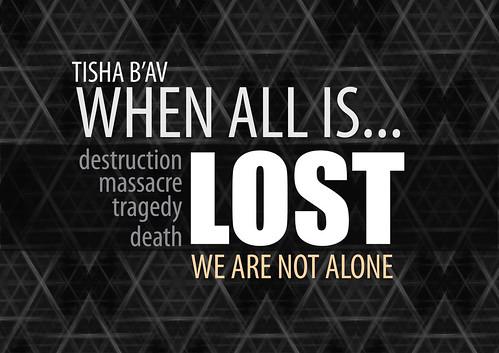 Tisha B'Av 5774