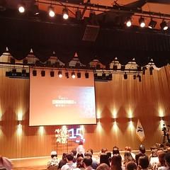 2014년 6월 20일 서울시청 8층에서 열리는 CBS기독교방송에서 주최하는  세바시청년 9탄<쓸모없음의 소중함,무용지용>강연회 참석함.