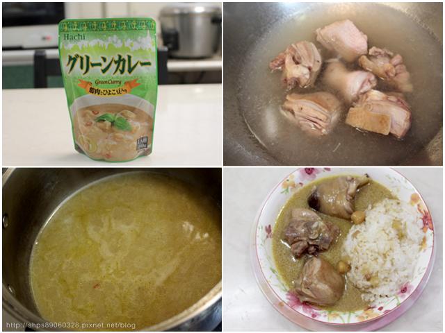 日本調理調味包