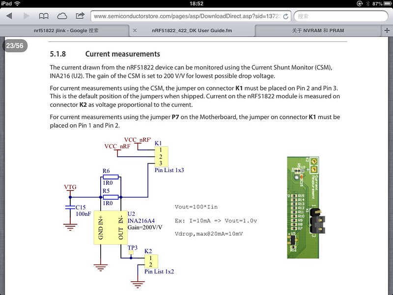 nrf51822 ek/电流测量