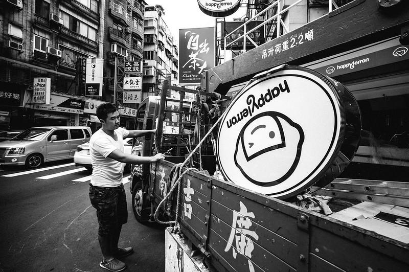 Taipei Street.