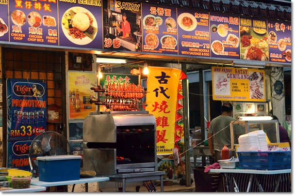More Street Foods that you can Handle