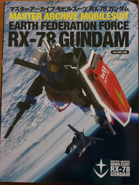 Master Archive Mobilesuit - Earth Ferderation Force RX-78 GUNDAM - 1